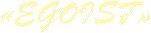 Логотип «Салон массажа «Egoist»»
